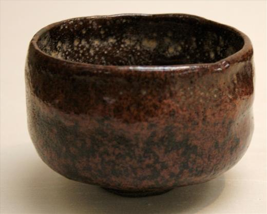 Black raku tea bowl